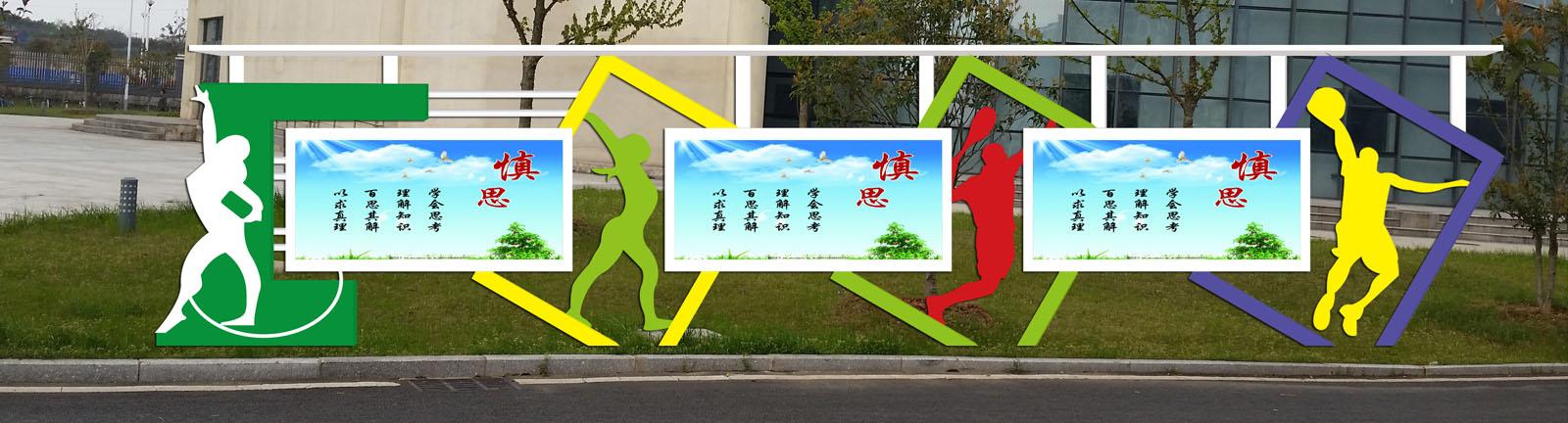 上海公交候车亭
