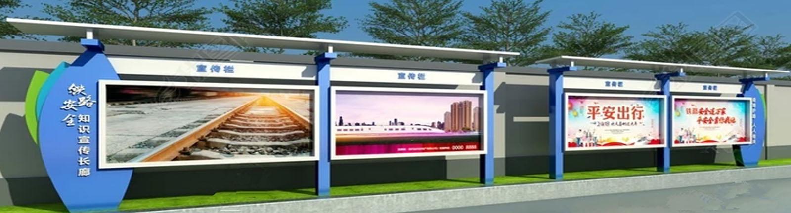 上海精神堡垒